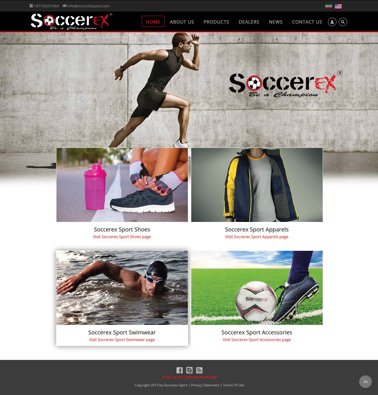 Soccerex-Sport