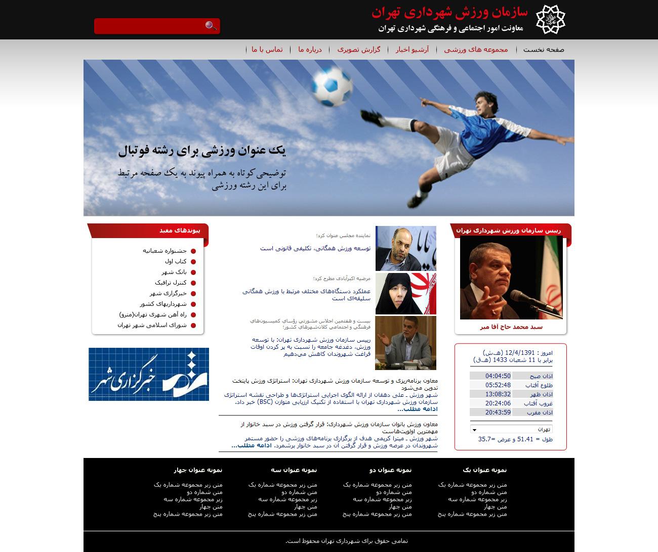 Sport_A