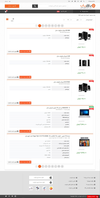 bazaryab-com-Search-Resault