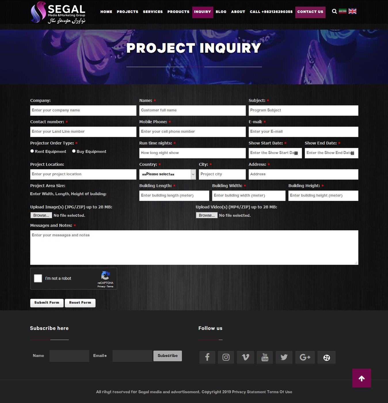 segalmedia-net-en-Inquiry