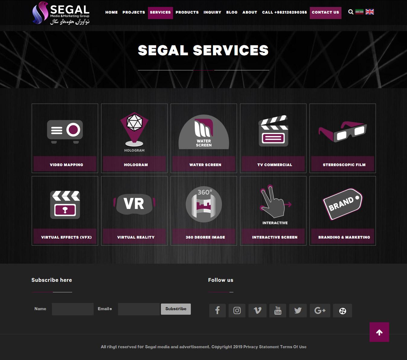 segalmedia-net-en-Services